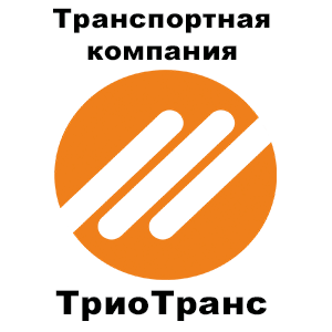 TpиоТранс